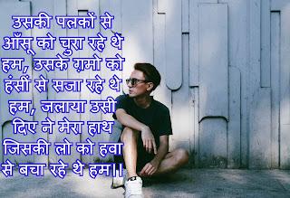 sad dp status images hindi