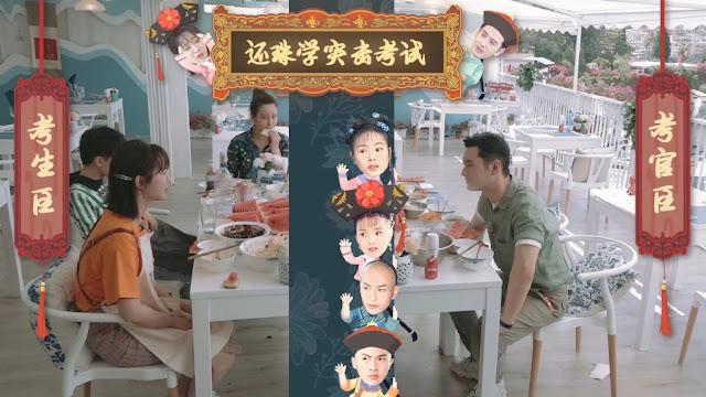 huang xiaoming yang zi karry wang chinese restaurant 3