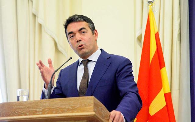 Ντιμιτρόφ: ΠΓΔΜ και Ελλάδα πήραν αμφότερες το καλύτερο δυνατό από τη συμφωνία