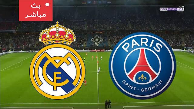 مشاهدة مباراة باريس سان جيرمان وريال مدريد بث مباشر 18-09-2019 في دوري أبطال أوروبا
