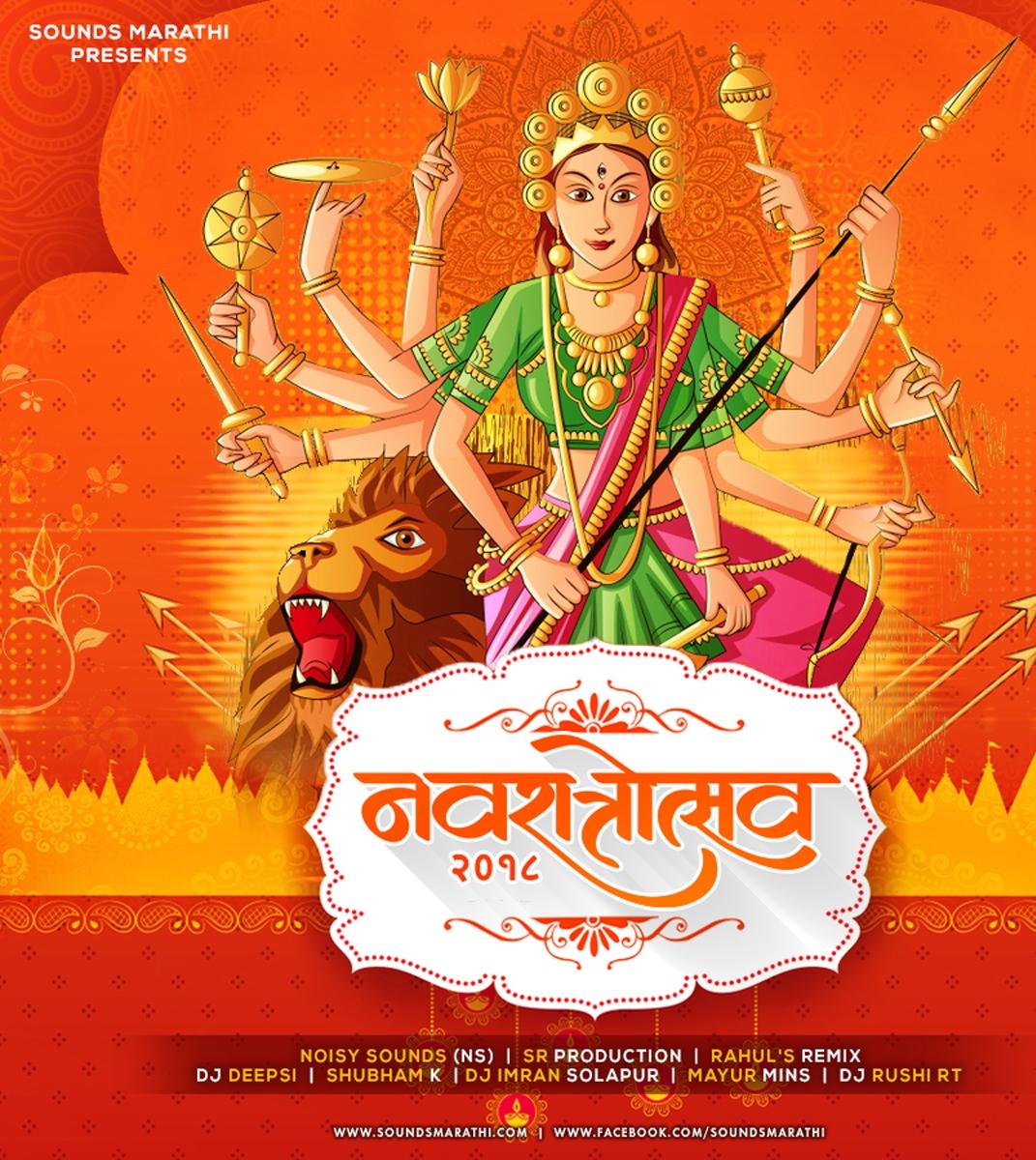 KhulKhula - (Premacha Katta) EDM Mix - Dj Imran Solapur(www.newdjsworld.in)