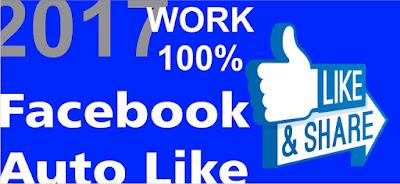 http://www.bloginfotutorial.com/2017/05/auto-like-beranda-facebook-work-aman-2017.html