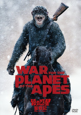 War For The Planet Of The Apes [2017] [DVD9] [R1] [NTSC] [Latino]