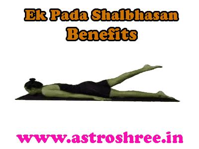 how to do ek pad salbhasan