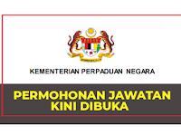 Jawatan Kosong di Kementerian Perpaduan Negara