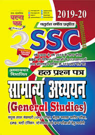 Ghatna Chakra SSC General Studies (GS) Complete Book-Download