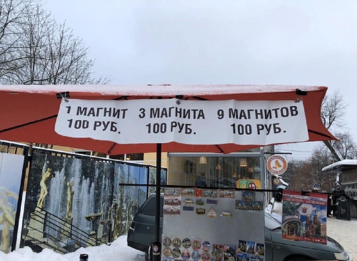 ТОП-10 Смешных Опечаток На Ценниках