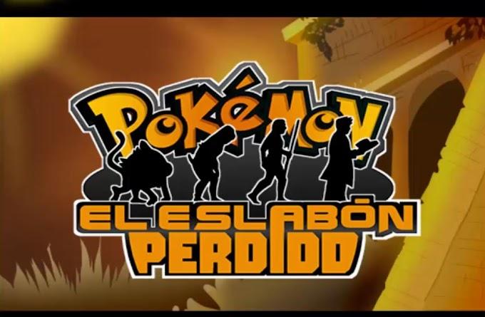 Pokémon El Eslabón Perdido (Android y PC)