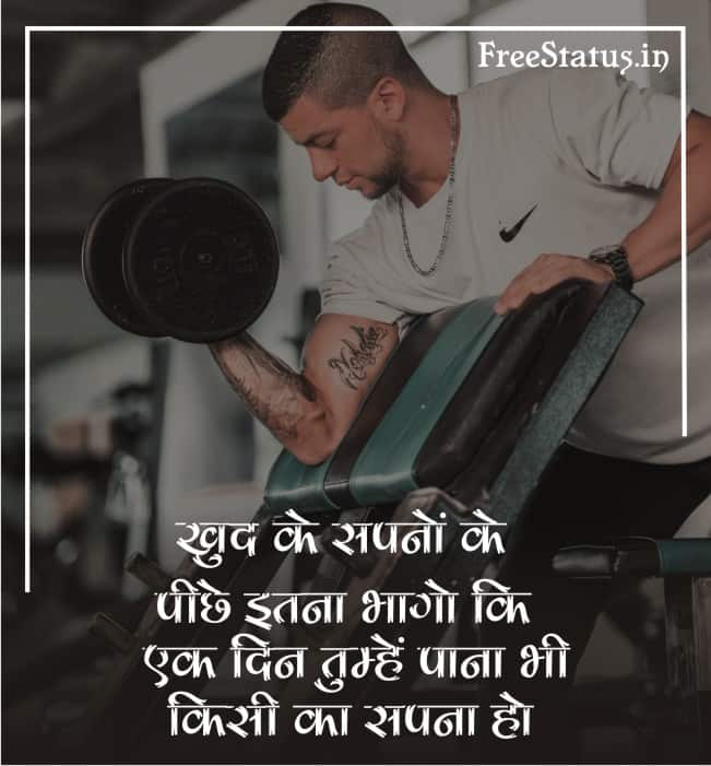Khud-Ke-Sapano-Ke-Piche-Itna-Bhaago-Ki