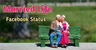 Marriage Life Fb Status, Best 100+ Nepali Statuses
