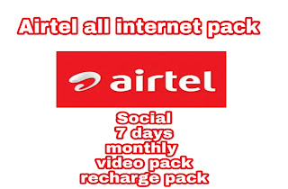 Airtel internet pack, Airtel net pack, Airtel mini pack, Airtel offer,