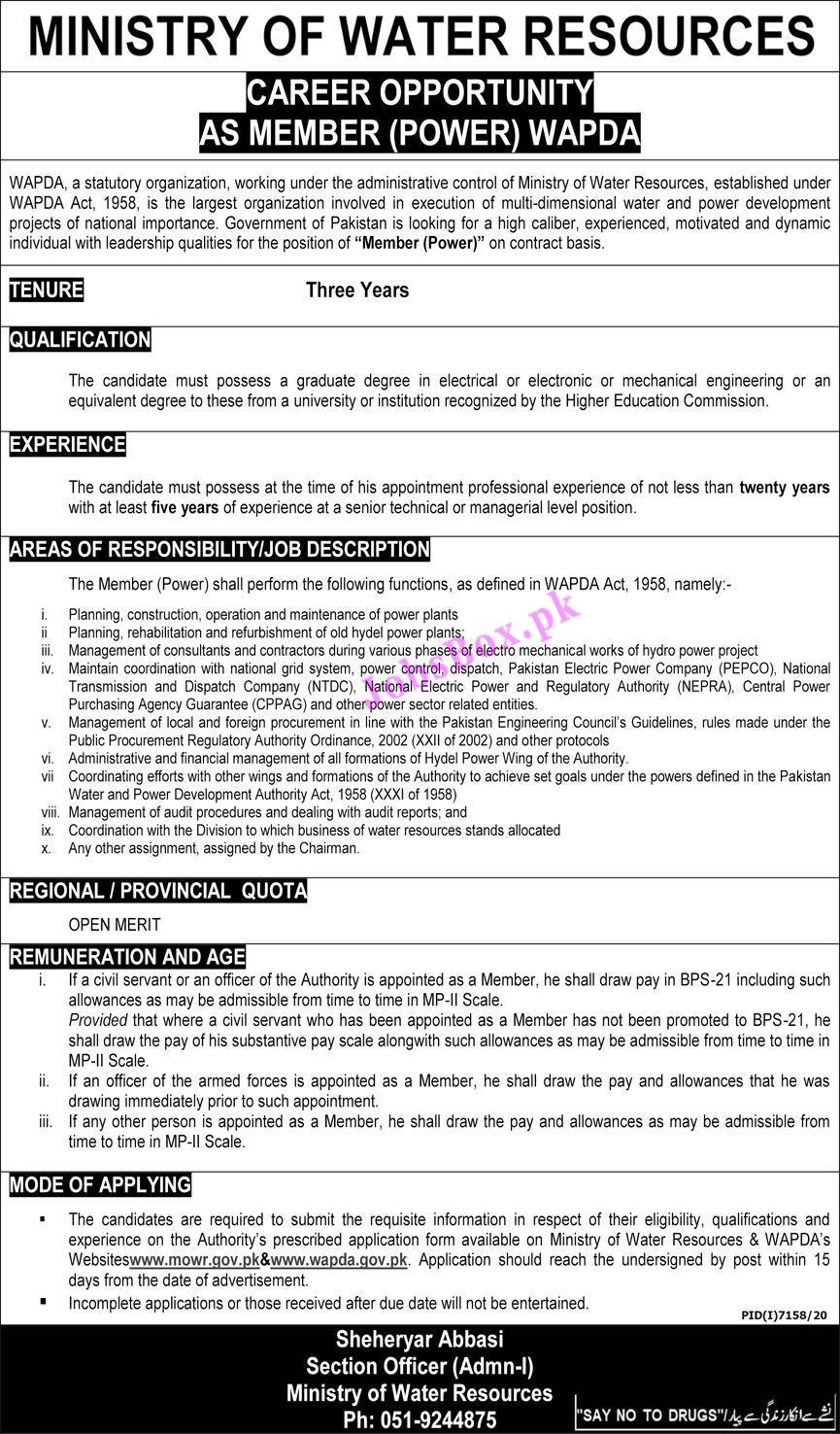 Ministry of Interior Jobs 2021 – Application Form via www.interior.gov.pk