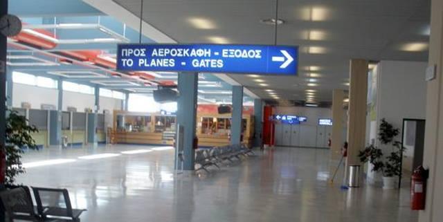 Πρέβεζα: Πέντε συλλήψεις Τούρκων με κλεμμένα και πλαστά διαβατήρια στο Αεροδρόμιο Ακτίου