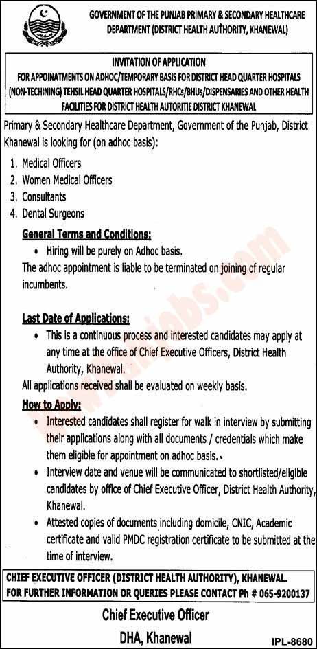 Government vacancies in Primary And Secondary Healthcare Department