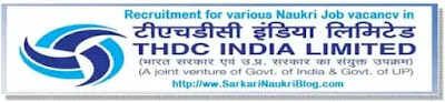 THDC Vacancy Recruitment