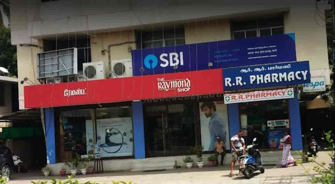 SBI • (ANNANAGAR EAST, CHENNAI) • NEW Branch
