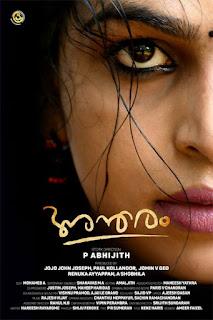 Antharam Malayalam movie, www.mallurelease.com