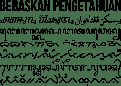 Wikipedia-wikilatih