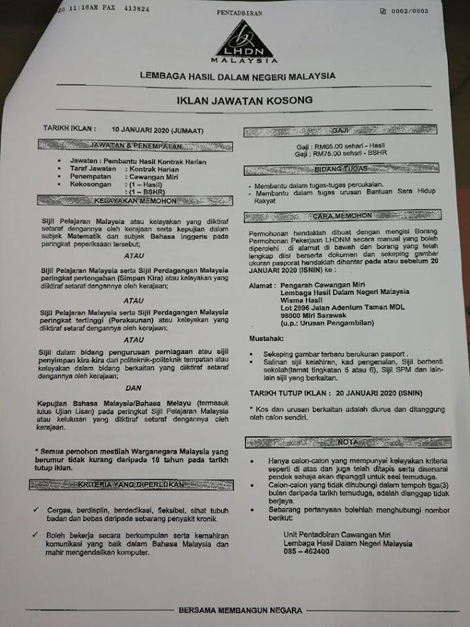 Jawatan Kosong Terkini di Lembaga Hasil Dalam Negeri Malaysia (LHDN).