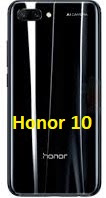Honor 10 specifications