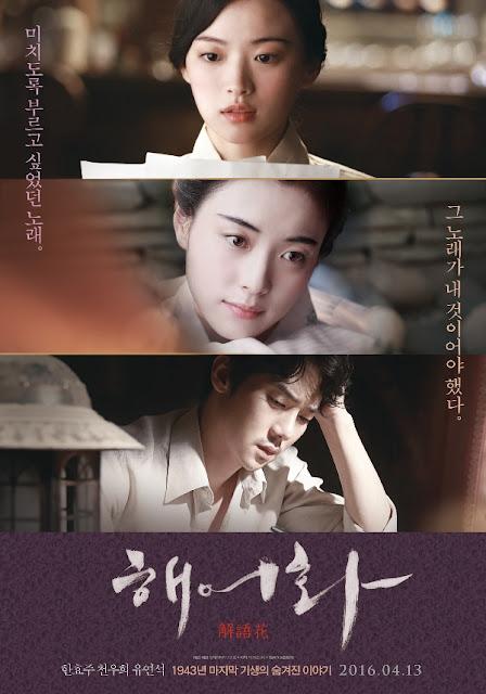 Sinopsis Love, Lies / Haeuhhwa / 해어화 (2016) - Film Korea Selatan