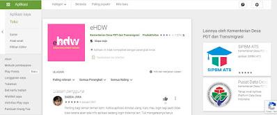 aplikasi e-HDW