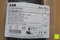 Aufdruck: HeiKab ® Profi Kabelbinder Set 500 St. - Schwarz - Längen: 100 / 140 / 160 / 200 / 300 mm