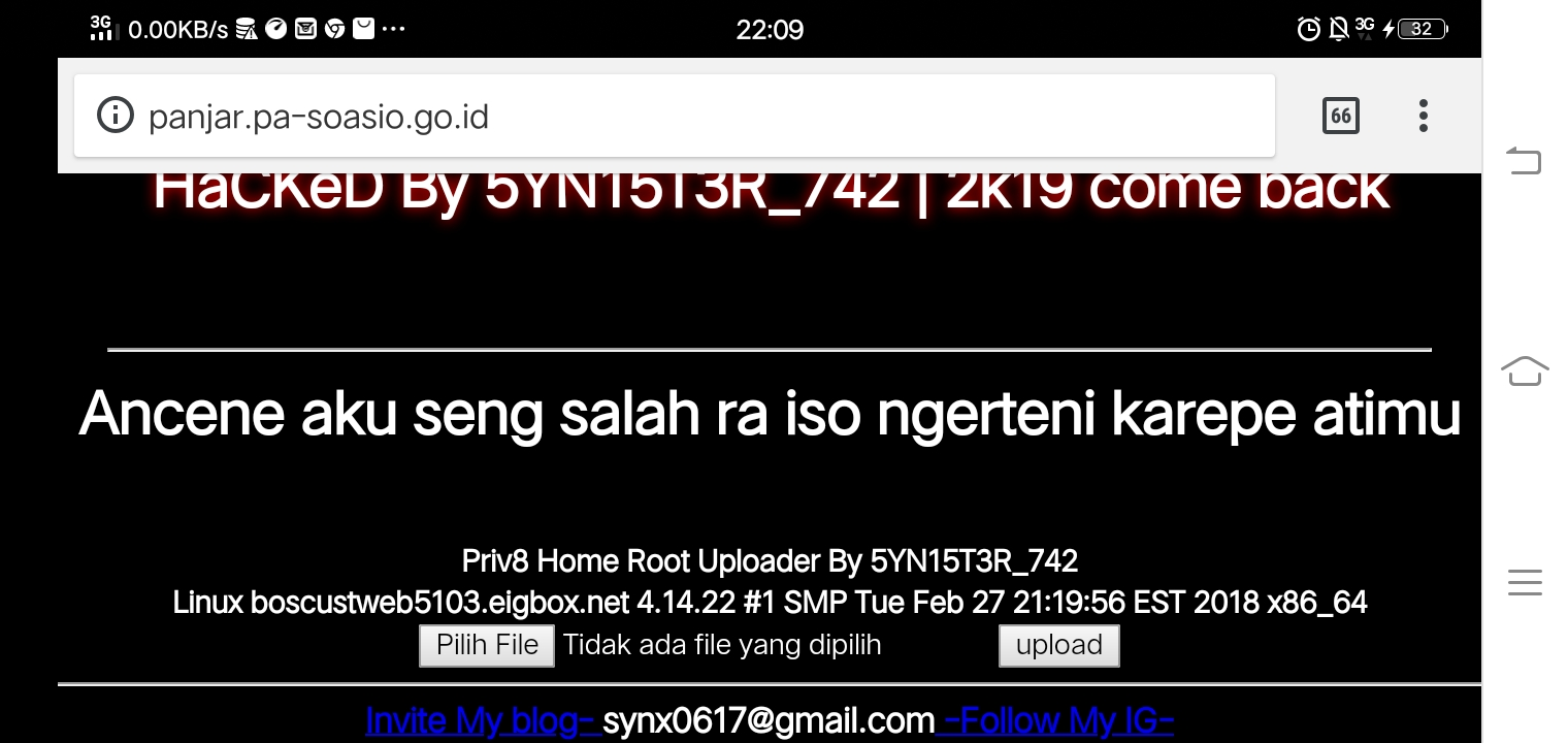 Priv8 Home Root Uploader Download