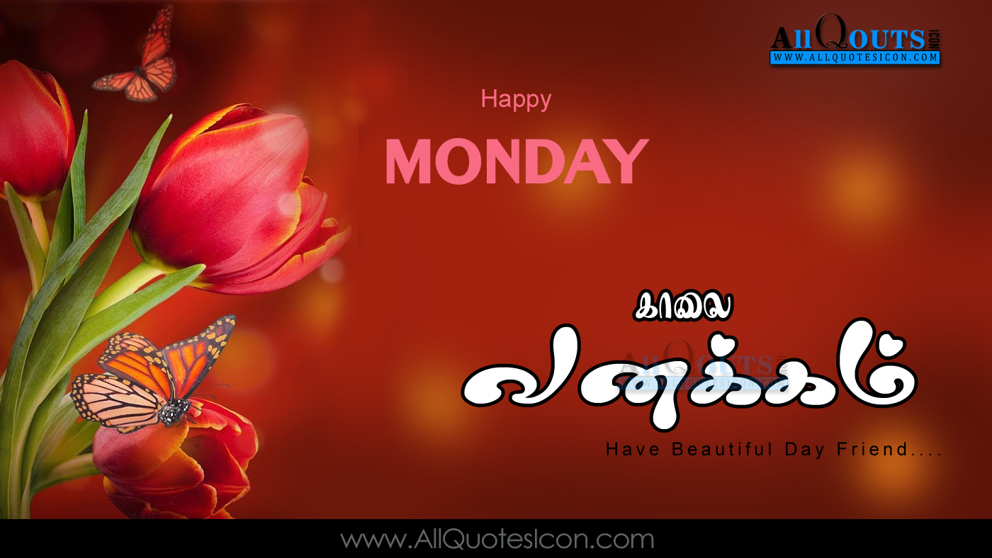 happy monday images best tamil good morning quotes
