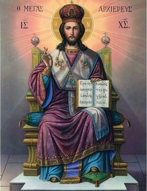 Αποτέλεσμα εικόνας για Ποιοὶ αγαπούν αληθινά τον Θεό;