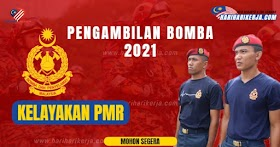 Jawatan Kosong Bomba - Minima Kelayakan PMR!