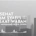Nasehat Imam Syafi'i -rahimahullah- Di Saat Wabah