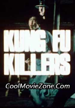 Kung Fu Killers (1974)