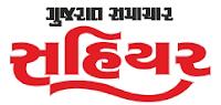 http://www.e-edugujarat.tk/2016/12/gujarat-samachar-e-news-paper-sahiyar.html