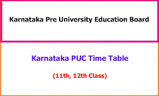 Karnataka  PUC Examination Time Table 2021
