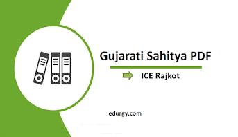 Gujarati Sahitya PDF ICE Rajkot
