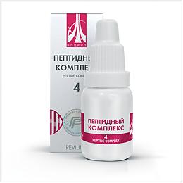 Пептидный комплекс №4 — для суставов