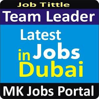 Senior Design Manger Jobs in UAE Dubai With Mk Jobs Portal