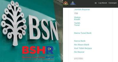 Semakan Nombor Baucar BSH 2020 Fasa 3 Online (Tarikh Penunaian)