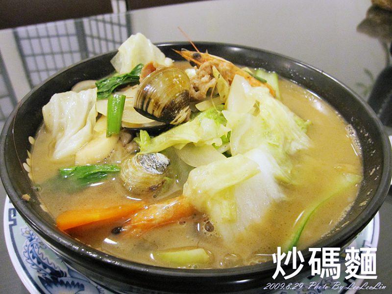 北大韓式炒碼麵|韓風餐館|現為.天府臻饌餐廳