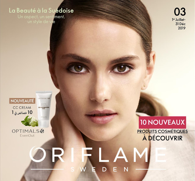 catalogue oriflame algerie 03 - 2019