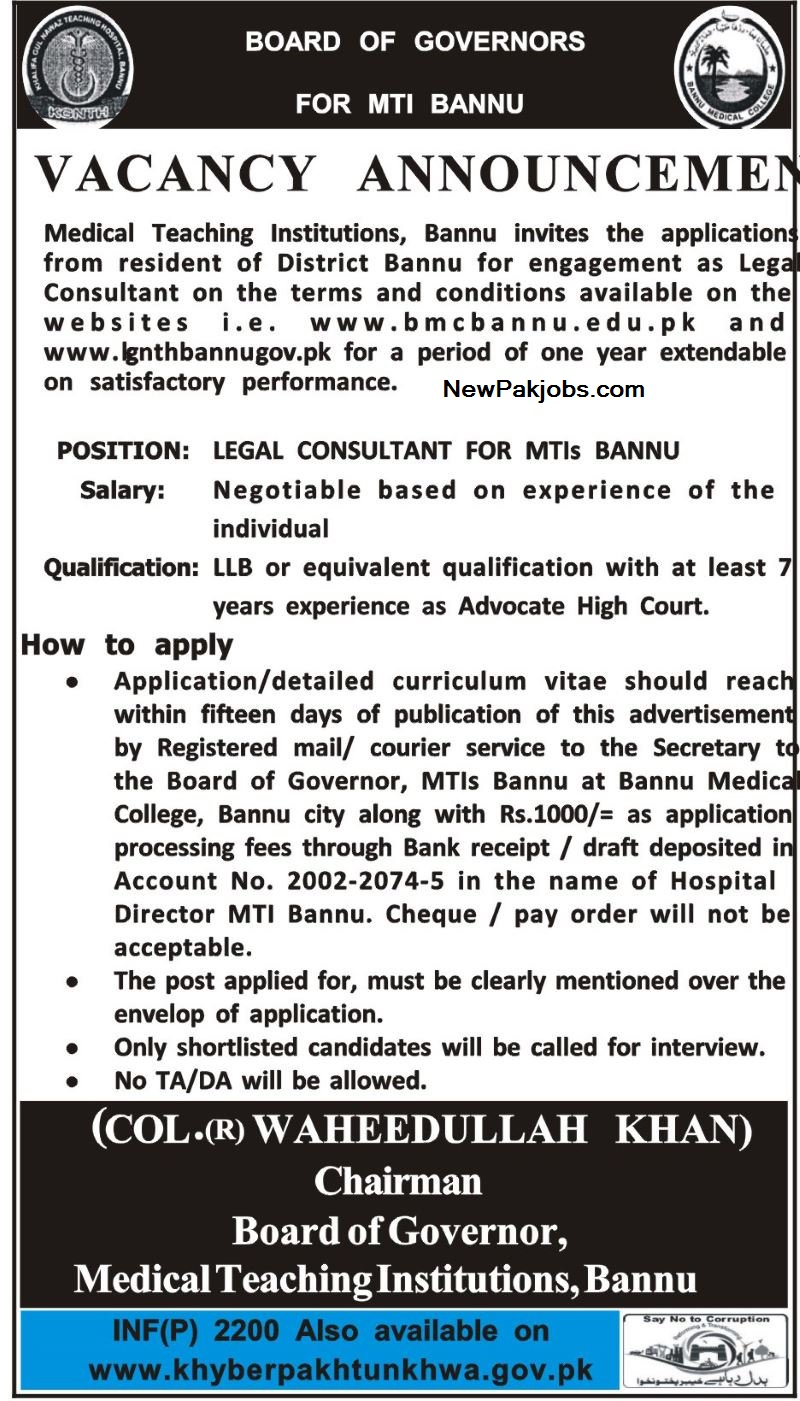 latest-jobs-in-banu-2018-under-legal