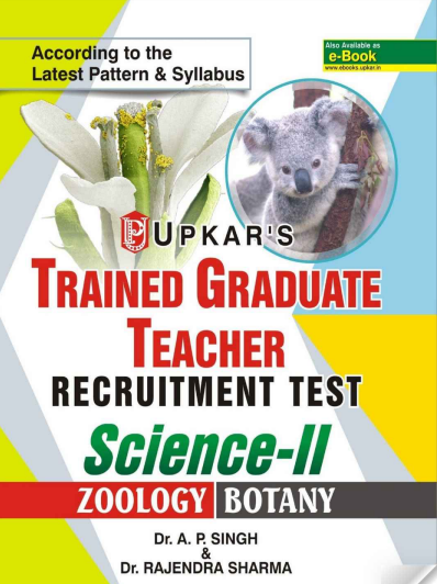 TGT Science Zoology / Botany : for Trained Graduate Teacher Exam PDF