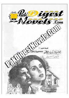 Mera Sara Zang Utar Do Episode 22 By Afshan Afridi