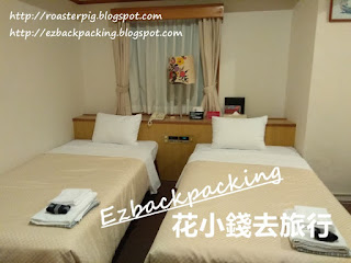 沖繩酒店三人房