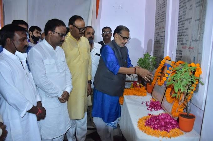 पं. दीनदयाल उपाध्याय ने हमेशा कार्यकर्ता के निर्माण पर बल दिया - राधा मोहन सिंह