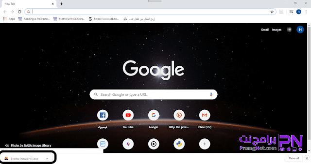 تحميل فايرفوكس عربي اخر اصدار
