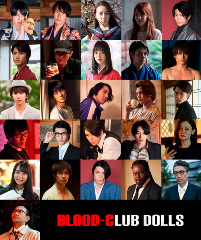 Blood-Club Dolls 2 (Blood-C live-action) film - Shutaru Oku - reparto