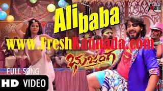 Bhujanga Kannada Alibaba Video