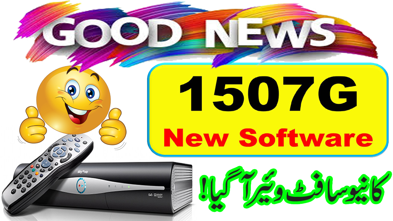 1507G Ten Sports Pakistan and Sony network New Software july 2019
